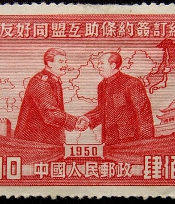 Chinese Collectible Stamps